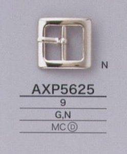 画像1: AXP5625 9mm (1)